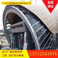 6063进口氟碳铝单板生产批发厂家