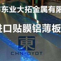 贴膜铝板A6061 深圳6061铝板生产厂家