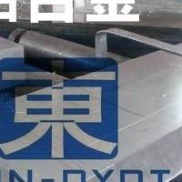 进口6063超厚铝板 现货超平板
