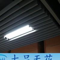 室内铝方通吊顶