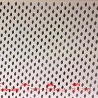 4S店镀锌钢板吊顶 5001500镀锌钢板天花