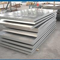AL5052防锈氧化铝板