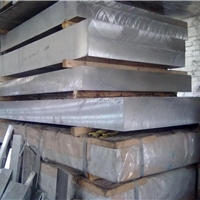铝合金铝板1145厂家介绍 1145铝板市场价格