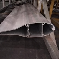 6063船用螺旋桨铝型材深加工开模