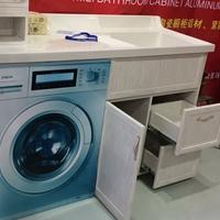 全铝洗衣柜木纹铝型材 全铝家居