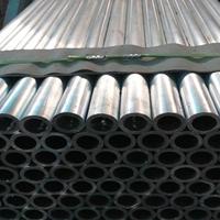 質優價廉的無縫鋁管廠家 鋁管廠家報價