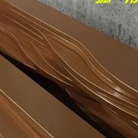 &#8203商场波浪铝方通-弧形铝方通-造型雕刻单板