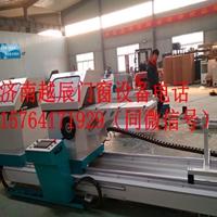 江苏南京市断桥铝门窗机械报价有几台机械