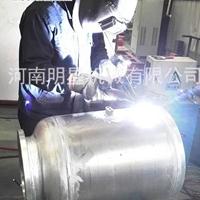 超厚铝材焊接 壁厚大铝型材焊接