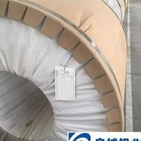 0.5mm管道保温铝卷Ω合金铝板铝瓦