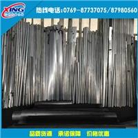 7075t651铝棒 原装进口7075铝棒