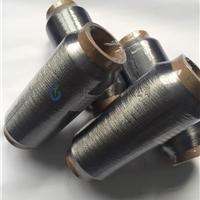铁铬铝纤维纱线耐高温1200度厂家批发
