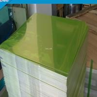 模具專用7075鋁板 耐腐蝕7075鋁板