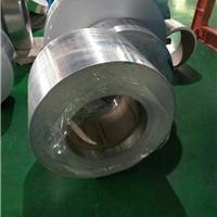 现货供应5系 铝板 铝卷 价格实在