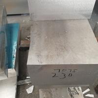 超厚铝 6063铝板厂家