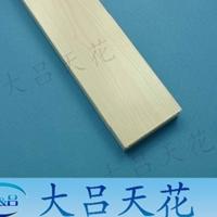 仿木纹铝方通 木纹色U型铝通 定做铝格栅