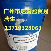 BYK水性体系电子导电碳材料润湿分散剂