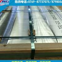 进口薄铝板7075 7075-T651厚铝板