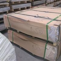 航空铝板2014铝合金成分参数2014铝板定制
