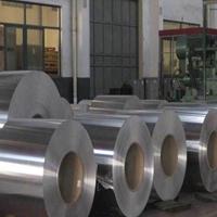 铝卷 管道保温铝卷防锈防腐忠发铝业