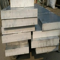 进口7050铝板销售价格