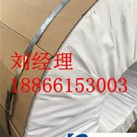 管道保温铝卷 防腐防锈合金铝板