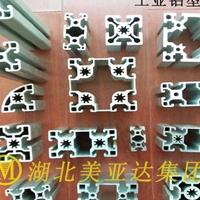 建筑用铝型材工来型材
