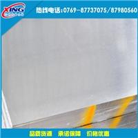 7075耐磨铝板 7075铝板表面光洁