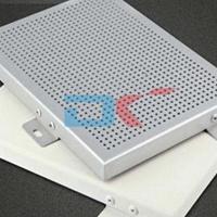 氟碳铝单板冲孔铝单板铝单板供应商
