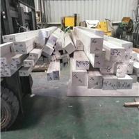 成批出售鋁型材 工業鋁材