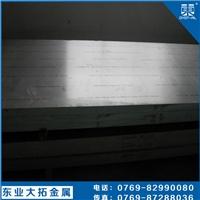 成批出售5083铝板 5083铝板现货规格