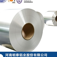 河南3003铝箔厂家供应3003电子铝箔全国直销