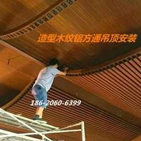 商场&#8203弧形铝方通-木纹造型方通-弯曲形条扣