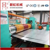 金属纵剪分条机 钢板自动高速周详分条机
