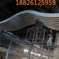 弧形方通 弧形铝方通吊顶
