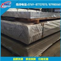 5A06-O热轧铝板 5a06铝合金成分