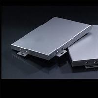 铝单板_氟碳铝单板_造型铝单板