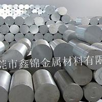LY12硬铝棒 耐腐蚀铝合金板