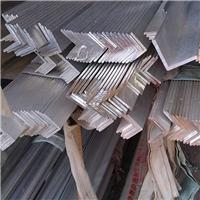 现货供应《AlCuSiMg》铝合金角铝