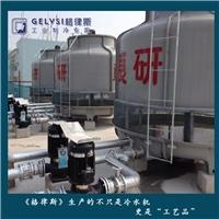 专业生产销售圆形逆流式冷却塔 工业冷水塔