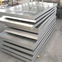 5a06-o态铝板