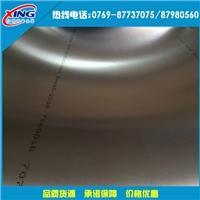 防锈5754铝板 西南5754h22铝板