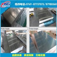 3004-O态铝卷  3004铝板价格