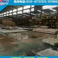 东莞生产5A06-H112铝板