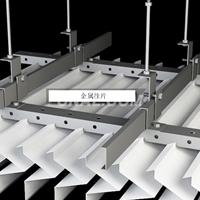 铝方通吊顶厂家U型木纹铝方通供应