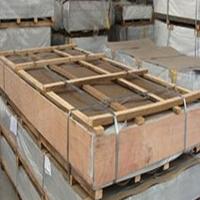 5056超宽铝合金板价格