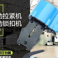 不规则物品钢带打包机 分离式气动打包机