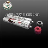 优质美发染膏铝管,染发剂铝管