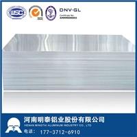 明泰江苏3mm6061t6铝合金价格
