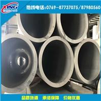 adc12铝管库存 adc12大直径铝管